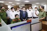 Le président de l'Assemblée nationale visite le Centre national de données sur la population