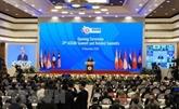 Diplomatie vietnamienne : 76 ans, un parcours
