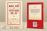 Publication d'un livre sur le Président Hô Chi Minh et la Déclaration d'indépendance