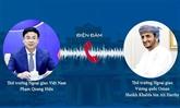 Renforcement des relations Vietnam - Oman