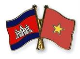 Audit : renforcement de la coopération Vietnam - Cambodge