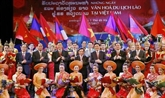 La visite du président vietnamien réaffirme un soutien total au Laos