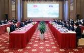 Vietnam - Laos : entretien entre des vice-Premiers ministres