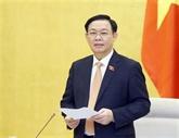 Le président de l'AN participera à la 5econférence mondiale des présidents de parlement