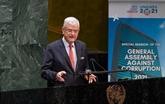 Un total de 83 chefs d'État devraient assister à la 76e session de l'Assemblée générale des Nations unies