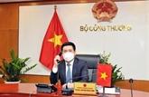 Le Vietnam et les États-Unis assurent la continuité de la chaîne d'approvisionnement des marchandises