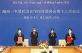 La 13e réunion du Comité directeur de la coopération Vietnam - Chine