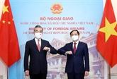 Vietnam et Chine renforcent leur partenariat de coopération stratégique intégral