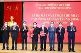 Le Conseil théorique central du Parti tient sa première réunion