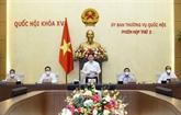 Bientôt la 3e réunion du Comité permanent de l'Assemblée nationale à Hanoï