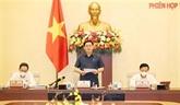 Le Comité permanent de l'Assemblée nationale ouvre sa 3e réunion à Hanoï