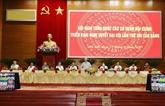 Conférence nationale des agences chargées des affaires intérieures