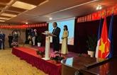 La 76e Fête nationale du Vietnam célébrée en France
