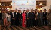 Des entreprises vietnamiennes au Royaume-Uni soutiennent la lutte contre le COVID-19 au pays