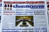 La presse lao loue les réalisations de développement du Vietnam