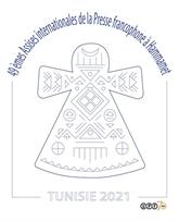 La Tunisie abrite les 49es Assises de la presse francophone