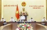 Clôture de la 3e session du Comité permanent de l'Assemblée nationale