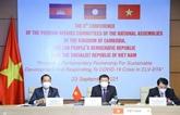 CLV : les Commissions des relations extérieures des AN appellent à partager des vaccins anti-COVID-19