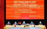 Développer davantage le partenariat de coopération stratégique intégrale Vietnam - Chine