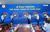 La Commission centrale de la sensibilisation et de l'éducation lance une application d'information
