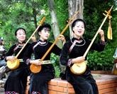 À Bac Kan, le club Sac Chàm convie le chant then en son jardin