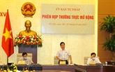 Les acquis de la lutte anti-corruption inspirent la confiance de la population