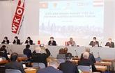 Le président de l'Assemblée nationale assiste à un forum d'entreprises Vietnam - Autriche