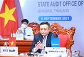 Audit : réunion du Conseil d'administration de l'ASOSAI