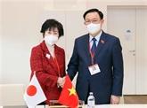 Le président de l'AN rencontre la présidente de la Chambre des conseillers du Japon