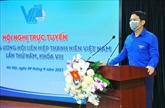 L'Union de la jeunesse vietnamienne a un nouveau président