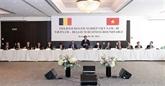 Le Vietnam vise un développement rapide et durable