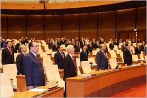Ouverture de la 10e session de la XIVe législature de lAN