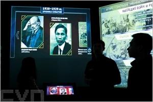 Une espace consacrée au Vietnam et au Président Hô Chi Minh en Russie