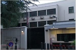 La fermeture du consulat des États-Unis à Chengdu
