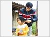 Pour Nông Van Chuyên, ses élèves sont ses enfants.