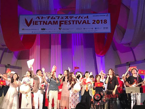 Le Festival du Vietnam au Japon 2019 prévu en juin prochain