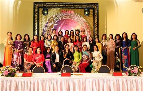 Lancement du concours de beauté Mrs Ao dài en Europe 2020