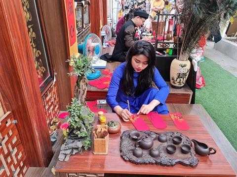 Nouvel An 2021  un petit tour rue des calligraphes à Hô Chi Minh-Ville