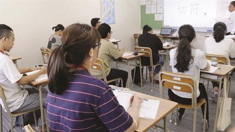 Des élèves vietnamiens insufflent un vent nouveau sur un archipel japonais