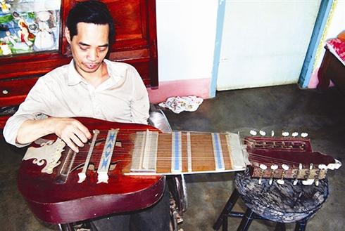 guitare 24 cordes