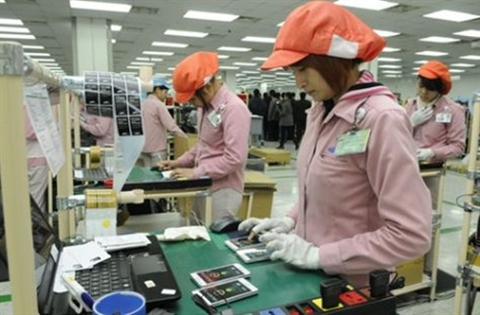 Une conf rence internationale sur la sous traitance pr vue for Chambre de commerce francaise au vietnam