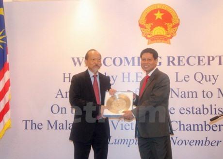 La chambre du commerce malaisie vietnam voit le jour le courrier du vietnam - Chambre de commerce malaisie ...