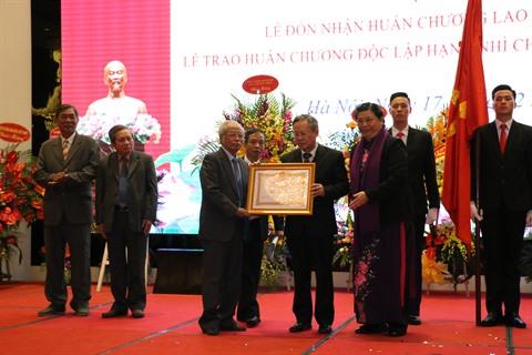 Le 55e anniversaire de lAssociation vietnamienne des lettres et des arts folkloriques