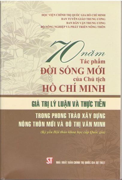 Trois Livres Sur Le President Ho Chi Minh Le Courrier Du Vietnam