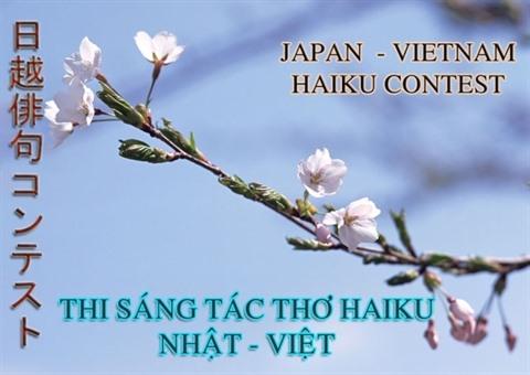 Lancement Du 7e Concours De Composition De Haïku Le