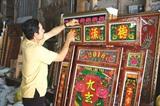 Peinture sur verre inversé, une tradition à conserver