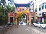 Village de Van Phuc, producteur de soie depuis mille ans