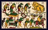 Préserver et développer les estampes populaires de Dông Hô