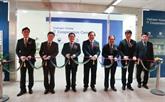TI : Ouverture à Hanoï dun centre de coopération Vietnam - République de Corée