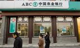Une banque à capital 100% chinois verra le jour au Vietnam